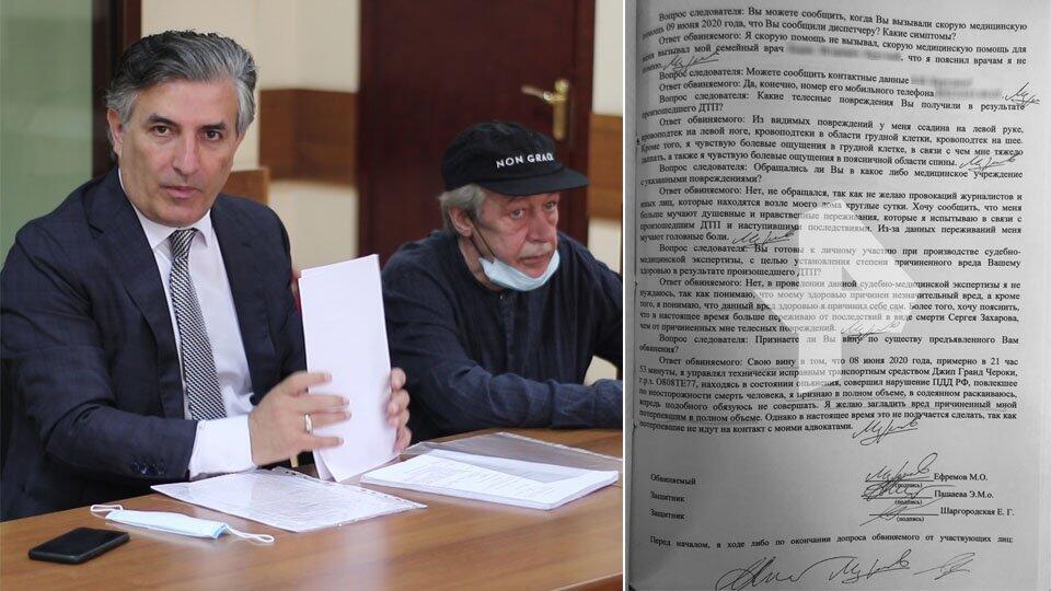 Пашаев подписался под признанием вины Ефремова, — документ