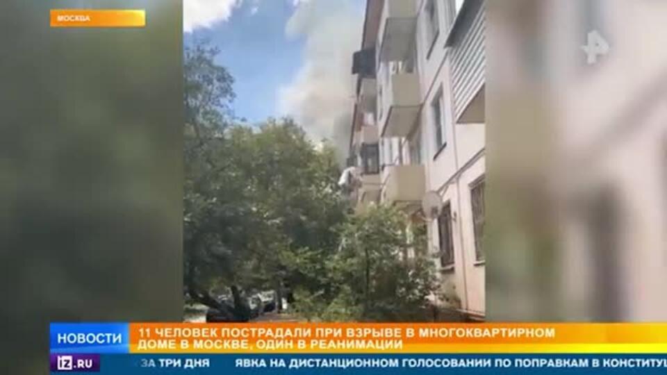 """""""Окна вылетели, начали выносить людей"""": очевидец о взрыве в Москве"""