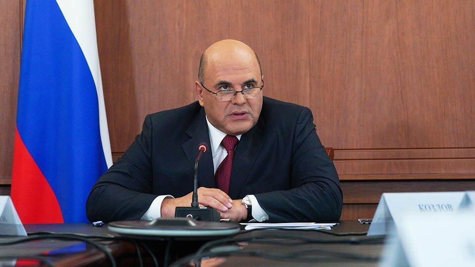 Мишустин: 36 регионов получат субсидии на поддержку многодетных семей