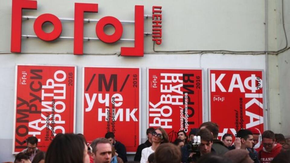 В РФ примут меры для исключения ситуаций, подобных делу Седьмой студии