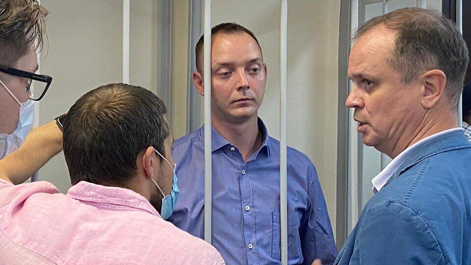 За что задержали советника Рогозина