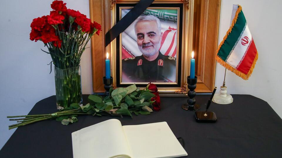 Иран казнил передавшего данные о Сулеймани шпиона ЦРУ