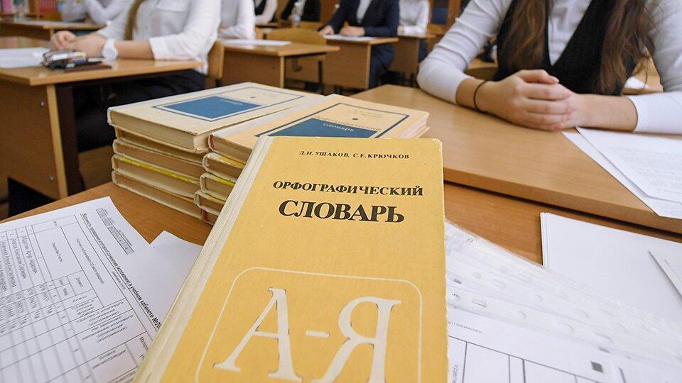"""На Украине """"переименовали"""" русский язык"""