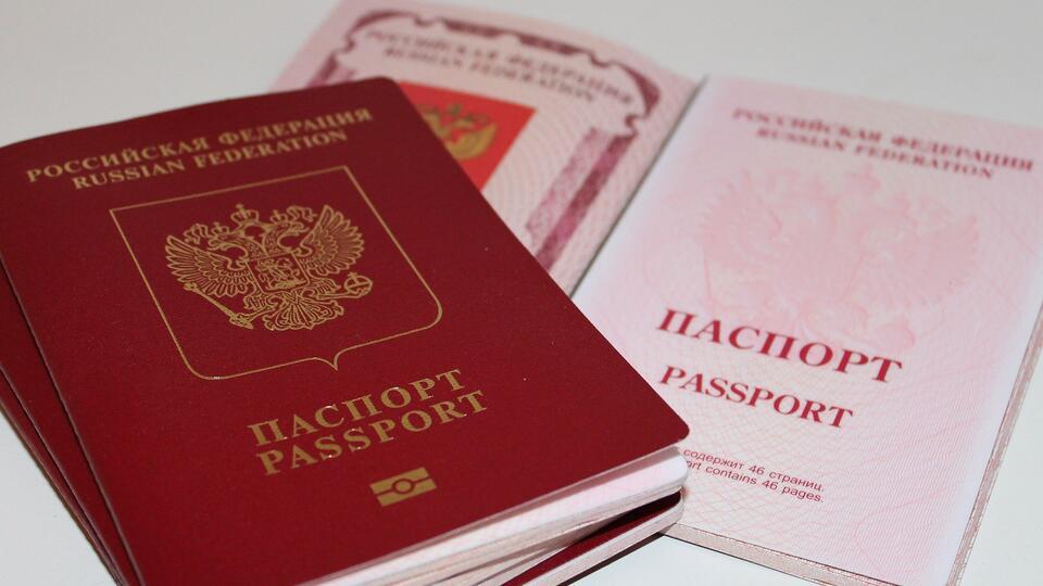 Срок оформления паспорта в РФ сократили до 5 дней