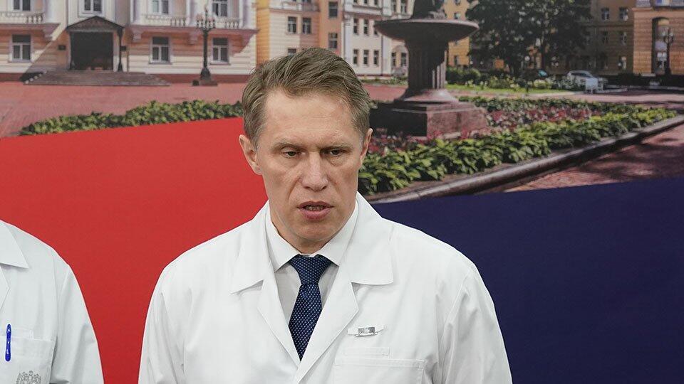 Мурашко сообщил, что вакцинация от COVID-19 в РФ начнется в ноябре