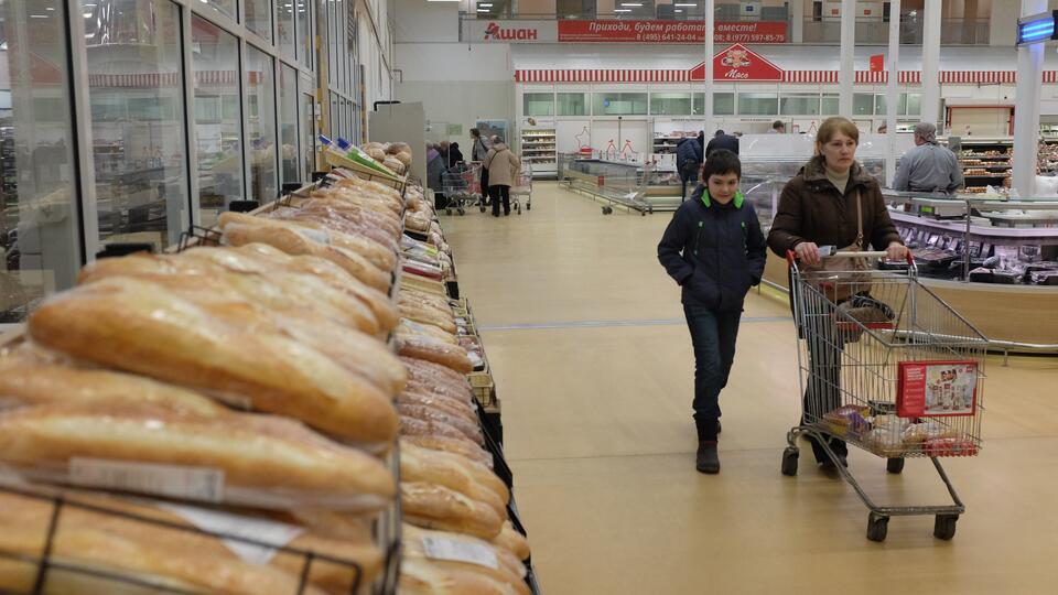 """Минприроды опровергает информацию о риске """"пустых полок"""" в магазинах"""