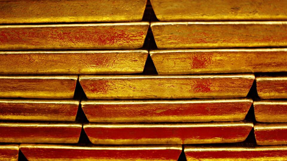 Ученые нашли лечебные свойства у золота
