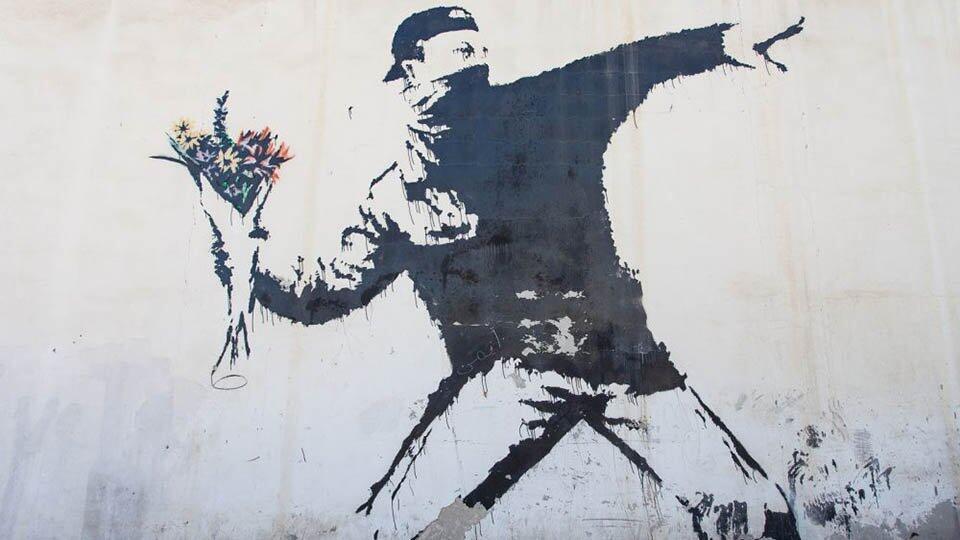 Бэнкси лишили прав на его граффити