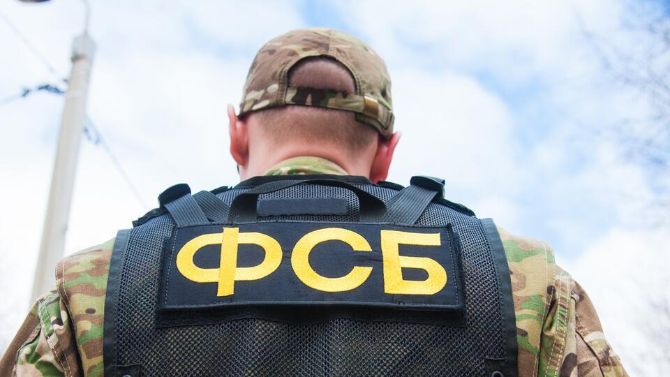 Два специалиста Минпромторга арестованы по делу о крупной взятке