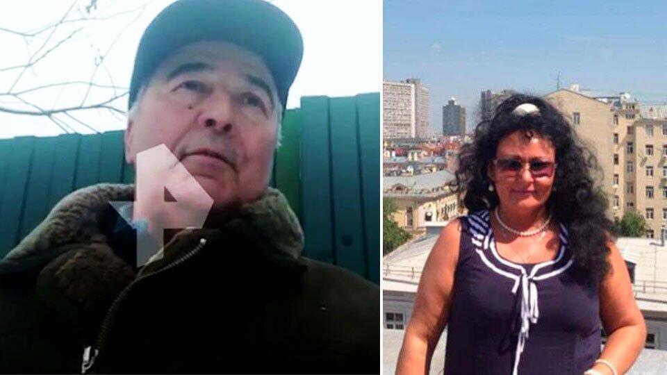 Сосед рассказал о подозреваемой в краже 1 млн долларов из МИД РФ