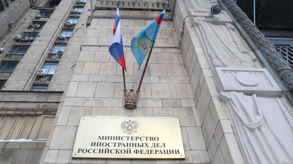 """В МИД РФ увидели признаки деградации """"Большой семерки"""""""