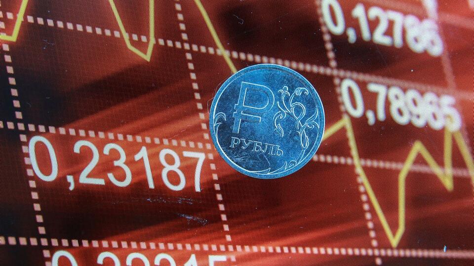 Эксперт рассказала о занижении курса рубля