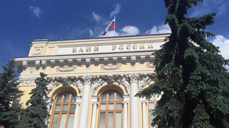 ЦБ отмечает улучшение ситуации на российском финансовом рынке