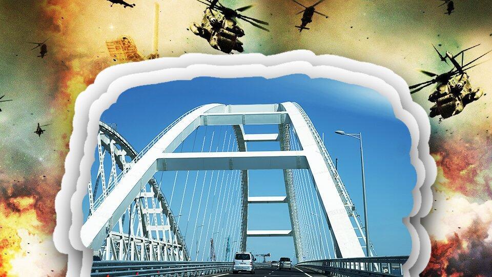 Надежней бастиона: как устроена оборона Крымского моста от диверсантов