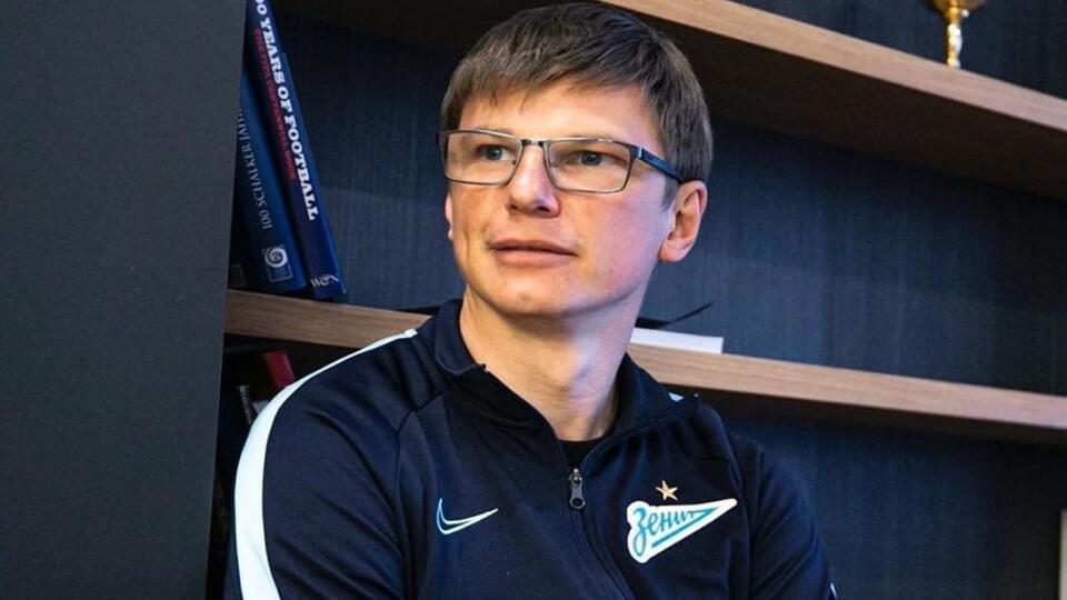 """""""Забрала медали и кубки"""": Аршавин пожаловался на Барановскую"""