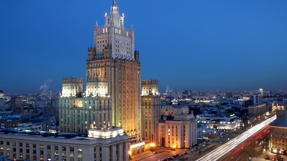 В МИД допустили мощный удар по Западу созданием российской SWIFT