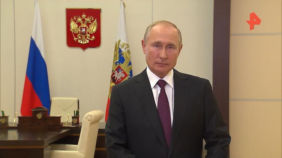 Путин поздравил работников с 75-летием атомной промышленности