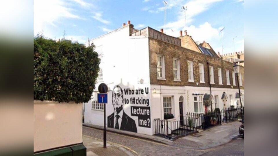 """В Сети обсуждают """"граффити с Лавровым"""" на стене в Лондоне"""